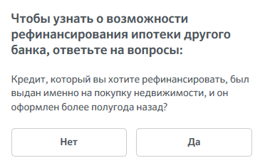 Анкета на портале ДомКлик