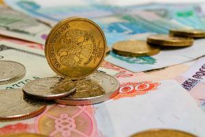 Программа по частичному погашению долгов по ипотеке в 2020