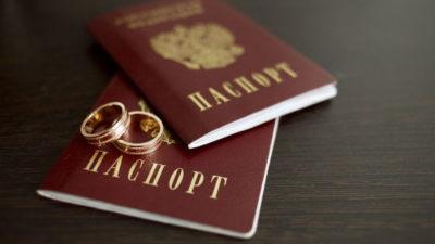 Консульский брак