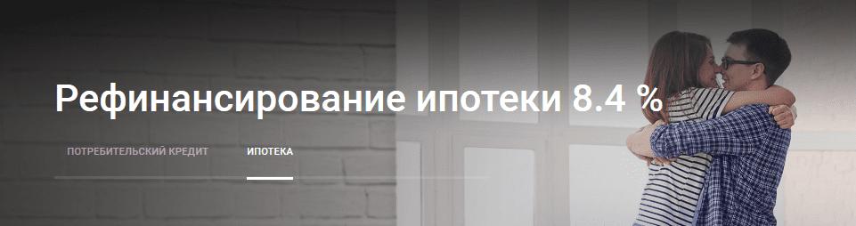 Процентные ставки в Газпромбанке