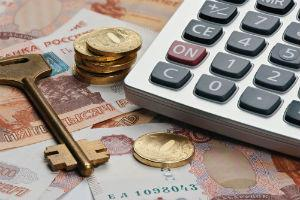 Первоначальный взнос по ипотечному кредиту