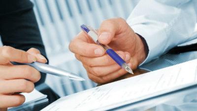 Увольнение сотрудника за дисциплинарное взыскание
